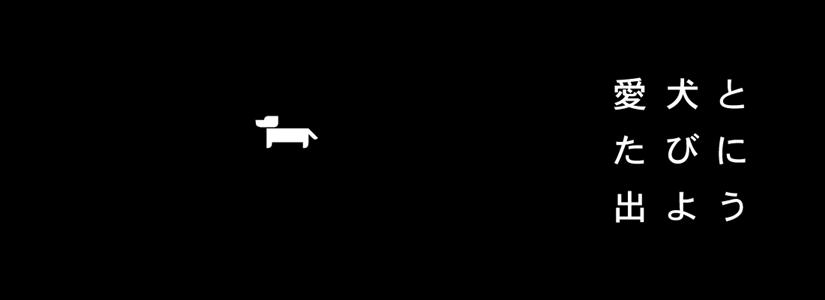 logo_R_black (3)